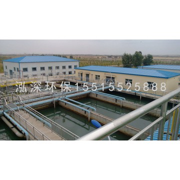 郑煤东坪煤业污水处理站