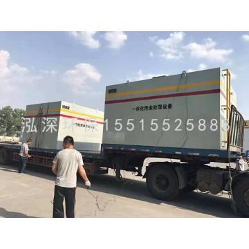 郑煤机南区MBR工业污水处理设备