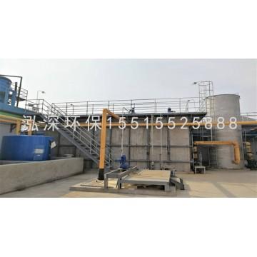 郑州东方助剂化工污水处理站