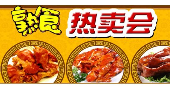 郑州市天龙食品商行与1161188合作新征程