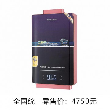 AOMADI BH43B热水器
