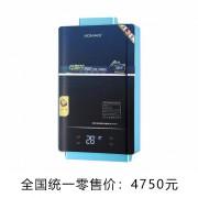 AOMADI BH43D热水器