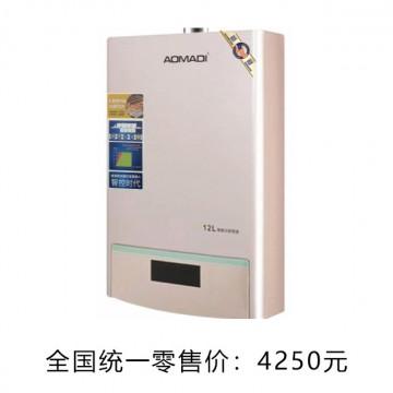 AOMADI GH50热水器