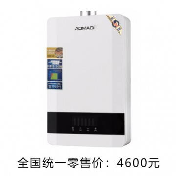 AOMADI GH53热水器 1750