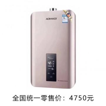 AOMADI GH55-13L热水器