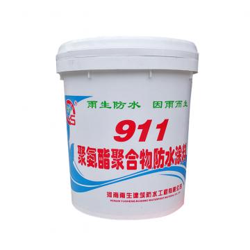 雨生 911 聚氨酯聚合物防水涂料