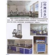 检测设备 (1)