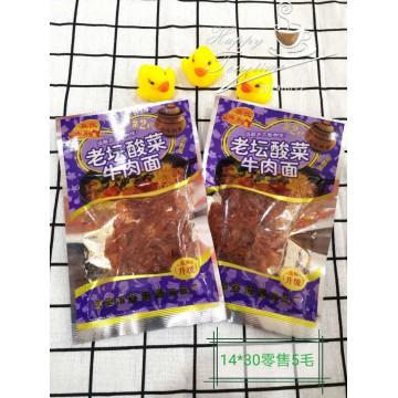 喜蛋系列豆制品