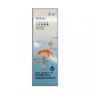 景润 诺鼻康 生理性海水 鼻腔喷雾器(儿童)30ml