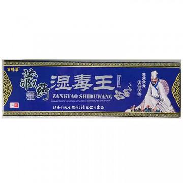 百峰草藏药湿毒王癣痒宁草本乳膏皮肤外用软膏18g