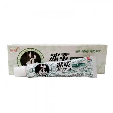 冰蚕乳膏 皮肤乳膏皮肤护理草本乳膏护理 皮肤外用软膏外用