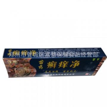 金蝉苗药癣痒净中药制癣18g抑菌乳膏护肤软膏止痒手癣足癣厂家
