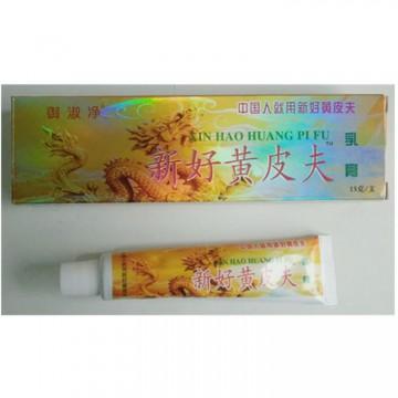 御淑净新好黄皮肤中国人就用新好黄皮肤15g一只厂家直销满包邮