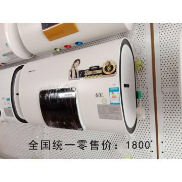 3千瓦速热sk223遥控