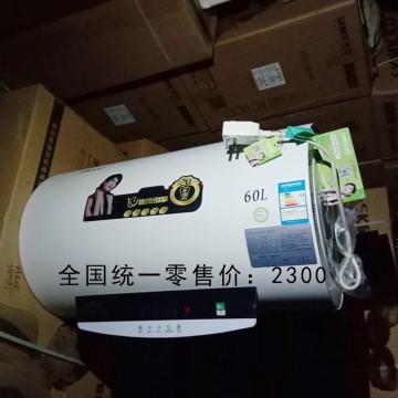 帅康sk219电脑遥控带强制式出水断电