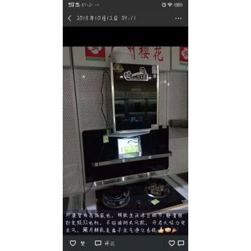 帅康高端厨柜机原价1800,全国统一零售价4200