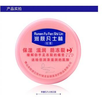 新喜乐润肤凡士林(软膏)保湿 滋润 防冻列55g和85克一盒