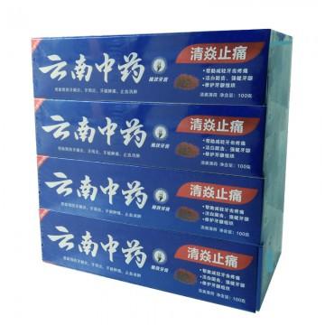 厂家直销批发100克云南中药植效牙膏护龈止痛清焱