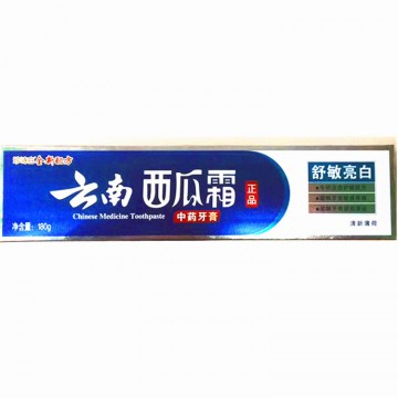 批发牙膏 180g云南西瓜霜中药牙膏(舒美亮白)厂家直销