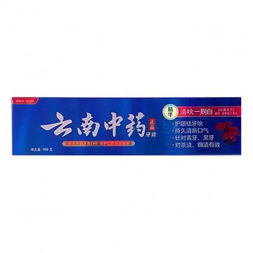 珍时美 好品质中药牙膏72支每箱一件180g云南中草药牙膏