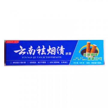 牙膏去烟渍牙膏120克专业去烟渍茶渍牙斑牙黄美白厂家直销批发