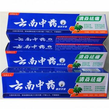 云南中药180克汉药古方 植效牙膏(清焱祛痛)厂家批发