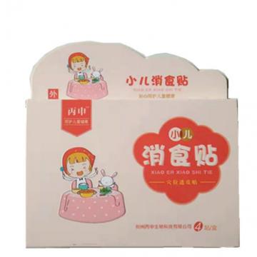 小儿消食贴穴位透皮4贴呵护儿童健康厂家批发满包邮