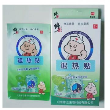 北京修正 儿童退热贴冷敷物理降温4贴装持续降温6-8小时