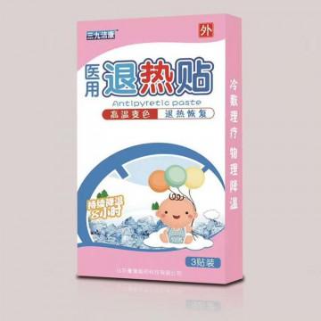 婴儿退热贴3贴 小儿退热散热冰宝帖儿童宝宝降温贴感温变色