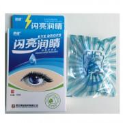 闪亮护理液滴眼液12m每盒 正品批发销售