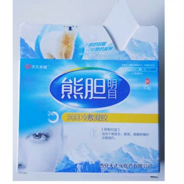 天元永城熊胆明目15g润目冷敷凝胶眼痒眼睛肿痛外用厂家批发