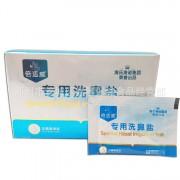 倍适威专用洗鼻盐无碘高渗3.6g每袋+40袋海氏海诺集团