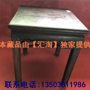 麻乌小方桌