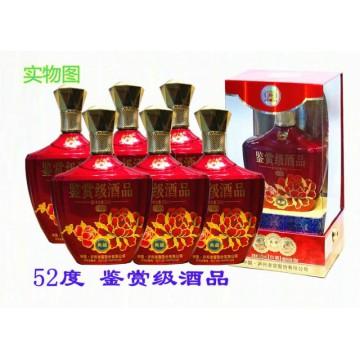 婚宴商务用酒泸州老窖鉴赏级酒品52度500ml浓香型白酒