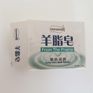 嫩肤润颜羊脂皂