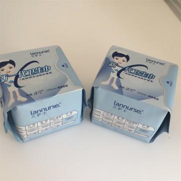 互联网新一代卫生巾(护垫)