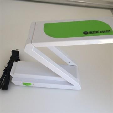 LED充电式台灯