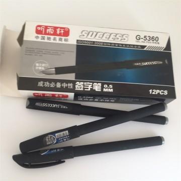听雨轩0.5mm中性签字笔12pcs