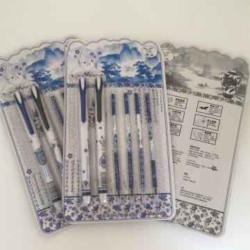 魔性-擦-中性笔