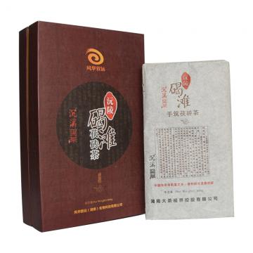 沅陵 碣滩 茯砖茶 沉溪黑茶