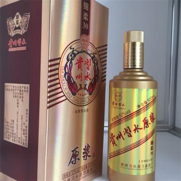 贵州习酒 原浆浓香型