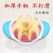苹果小神器