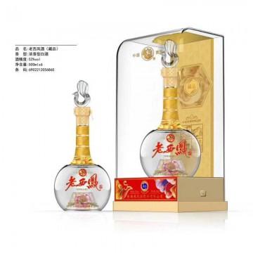 52度老西凤藏品商务婚宴用浓香型白酒