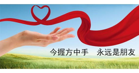 河南方中商贸有限公司与1161188合作新征程