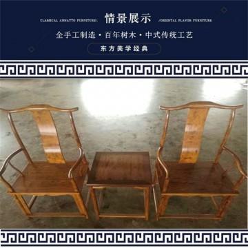 黄花梨木灯挂椅和茶几