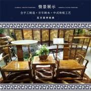 黄花梨木圈椅和茶几