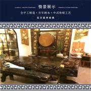 黄花梨原木茶台