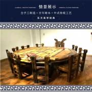 黄花梨十全十美圆桌