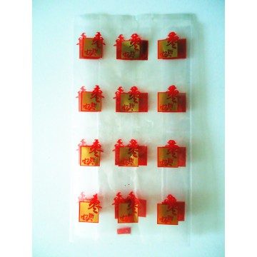 枣好甜红枣包装袋内袋 独立包装袋 塑料袋 小袋 红枣行业通用