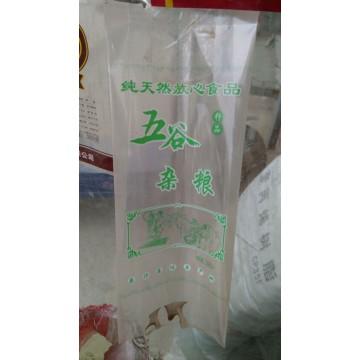 500g五谷杂粮专用袋 专业五谷杂粮塑料袋专业五谷杂粮真空袋
